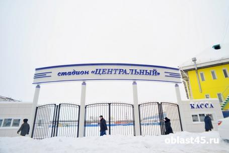 мероприятие Каток на стадионе Центральный курган афиша расписание