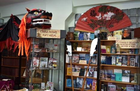 мероприятие Выставка «Китай. Знакомство с Поднебесной» курган афиша расписание