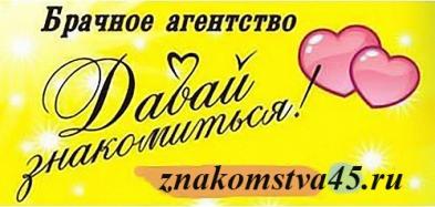 мероприятие День влюблённых курган афиша расписание