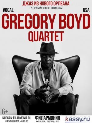 мероприятие Gregory Boyd. Джаз из Нового Орлеана курган афиша расписание