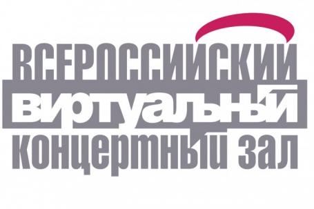 мероприятие Академический симфонический оркестр Московской филармонии курган афиша расписание
