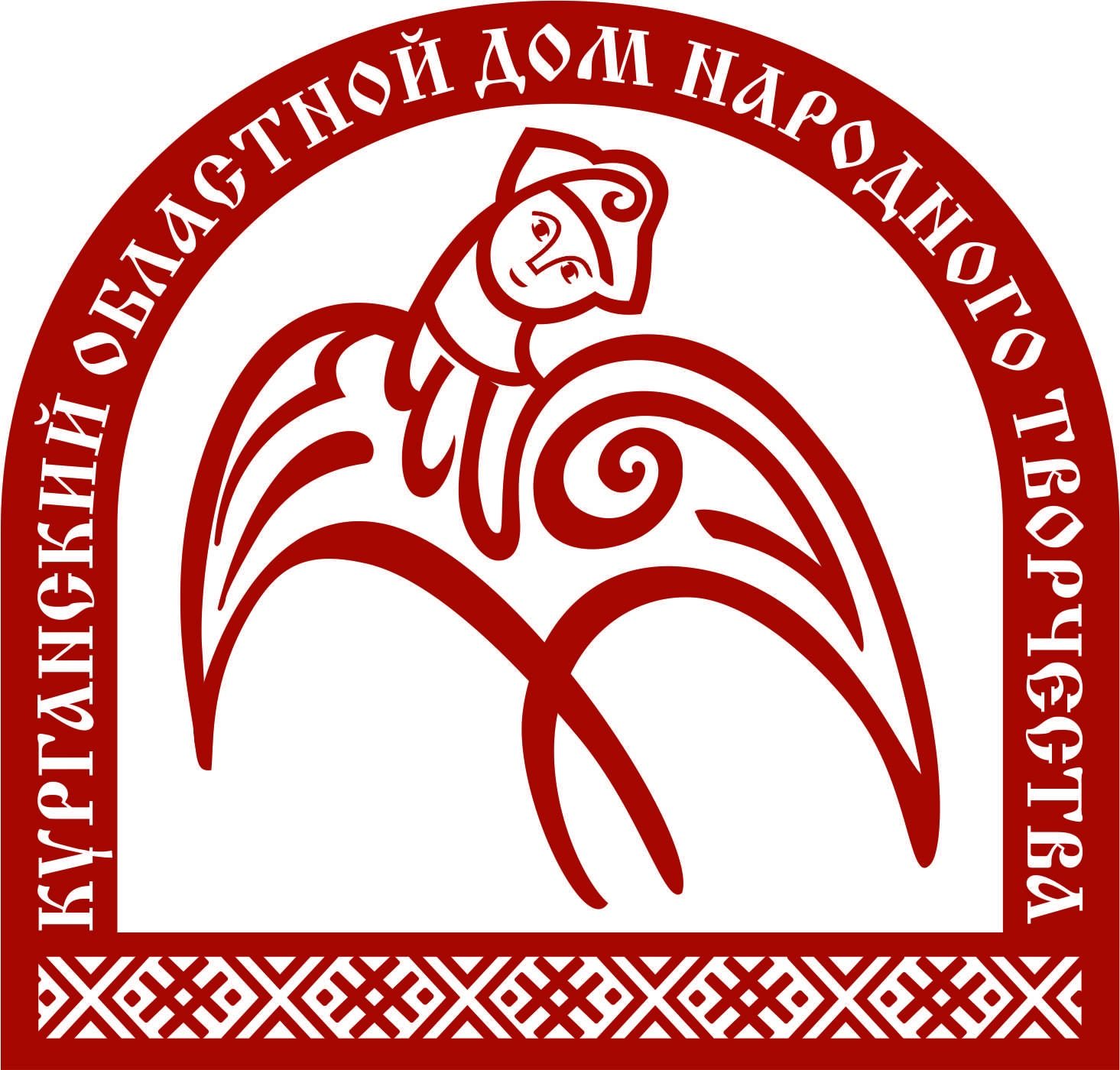 Областной культурно-выставочный центр афиша курган