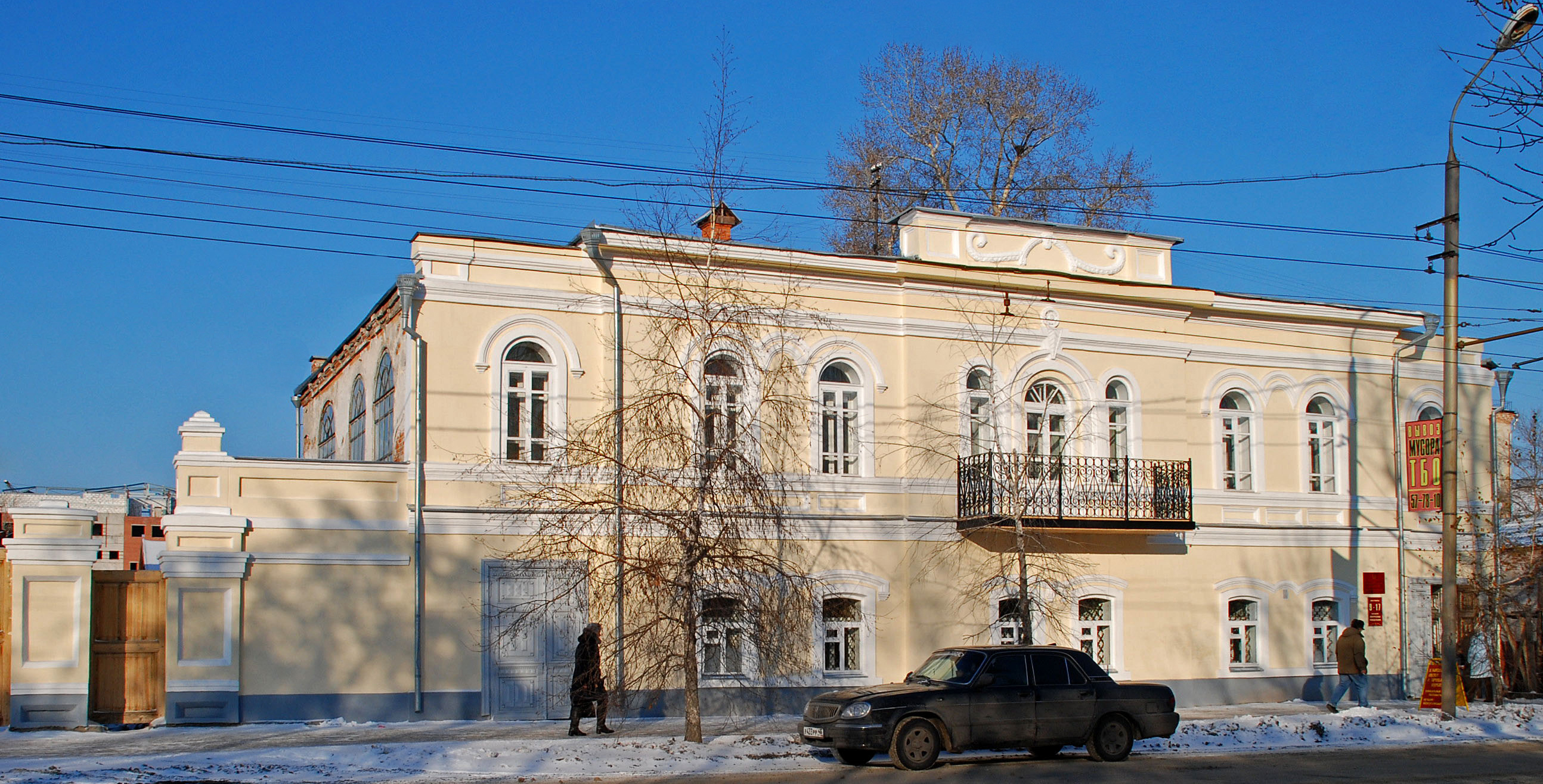 Музей истории города афиша курган