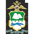 Управления МВД России по Курганской области  в Кургане афиша курган