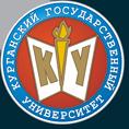 Курганский Государственный Университет в Кургане афиша курган