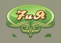 7иЯ, ресторанно-гостиничный комплекс  в Кургане афиша курган