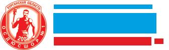 Областная специализированная детско-юношеская спортивная школа олимпийского резерва №1 в Кургане афиша курган