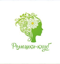 Ромашки-клуб, центр развития  в Кургане афиша курган