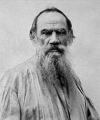 Библиотека им. Л.Н. Толстого в Кургане афиша курган