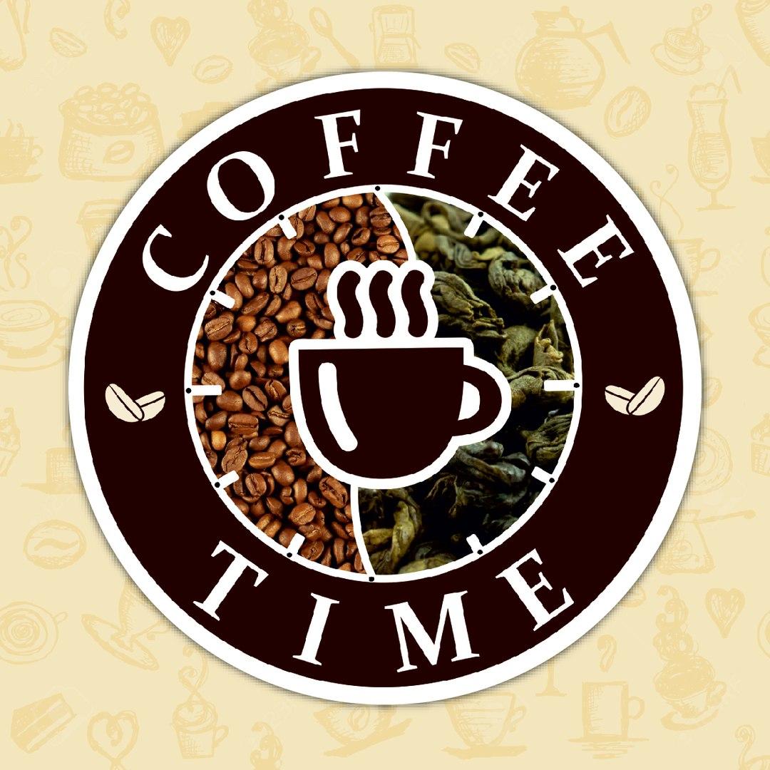 Coffee Time, кофейня-бутик  в Кургане афиша курган