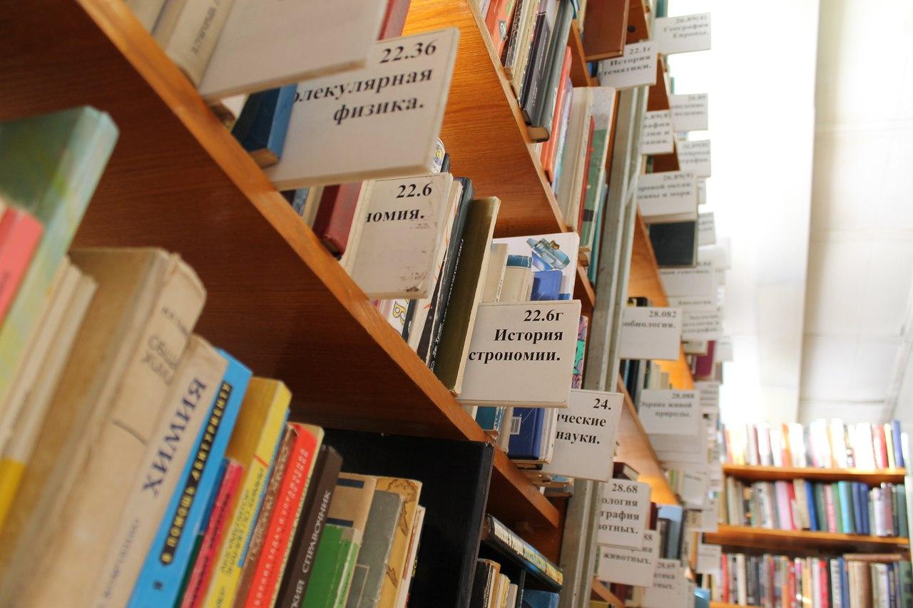 Курганская областная юношеская библиотека в Кургане афиша курган