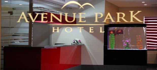 Avenue Park Hotel  в Кургане афиша курган