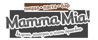 «Mamma mia!», кафе  в Кургане афиша курган