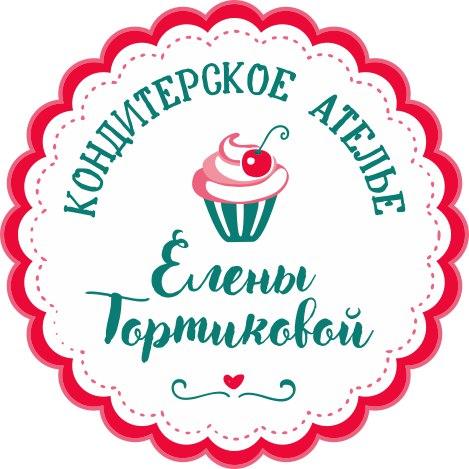 Кондитерское ателье Елены Тортиковой в Кургане афиша курган