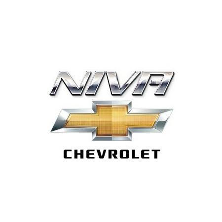 «CHEVROLET NIVA», автосалон в Кургане афиша курган