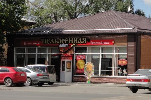 Пельменная, кафе в Кургане афиша курган