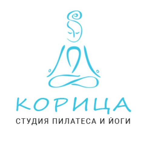 Корица, студия пилатеса и йоги  в Кургане афиша курган