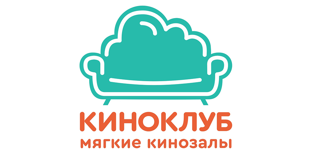 Кинотеатр КИНОКЛУБ Рябково афиша курган